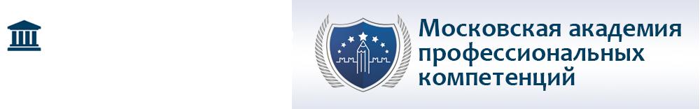 mapk_pedcampus_logo